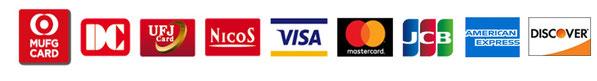 クレジットカードの種類【MUFGCARD・DC・UFJ・VISA・mastercard・JCB・AMERICANEXPRESS・DISCOVER