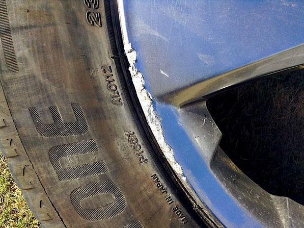 ホイールリム傷修理 トータルリペア ラディックス 千葉県 松戸市 ハリアーの純正ホイールリペア