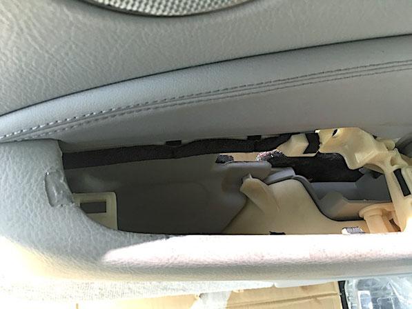 インテリアリペア ドア内張 修理塗装 トータルリペアラディックス