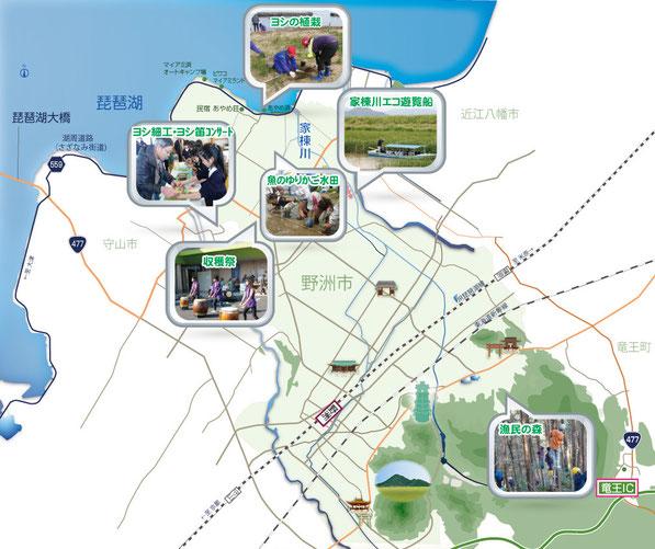 イラストマップ 野洲市農山漁村活性化推進協議会