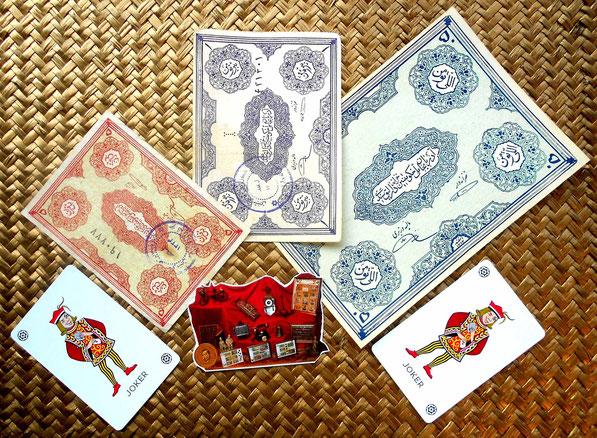 Serie de billetes 5 kran, 1 y 50 toman Azerbaiyán iraní 1946