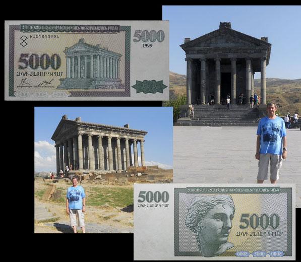5.000 dram Armenia desde el Templo de Garni