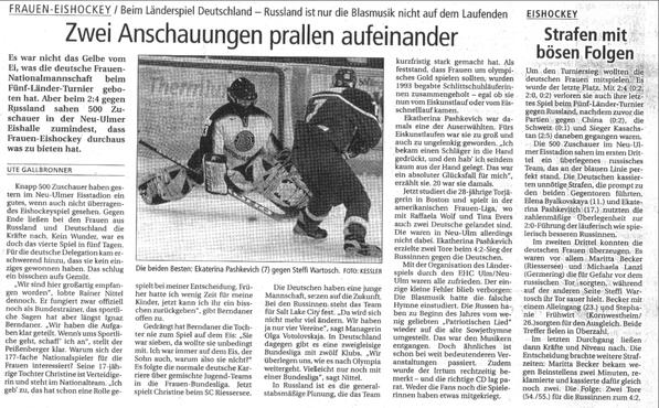 Organisation Länderspiel Deutschland - Russland durch den EHC Ulm / Neu-Ulm