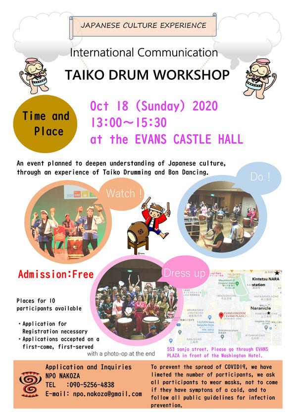 TAIKO  WORKSHOP NARA JAPANESE DRUM