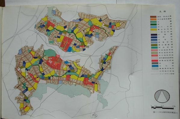 港北NT土地利用計画図(S54年変更)