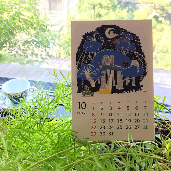 10月はお誕生日月なので「内省」にはもってこい♪ 今月のカレンダーはなんだか面白くって観ているだけで引き込まれます。数えたらね・・・30近くの動物が隠れていましたよ♪ みなさんもリサーチしてみてくださいね