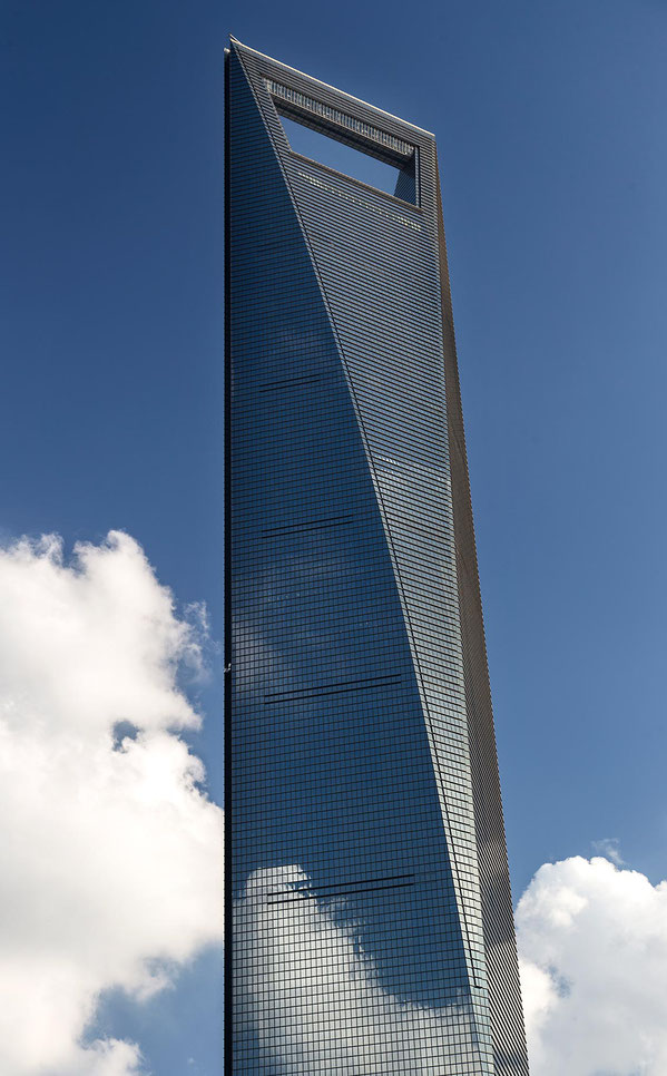 World Financial Center Skyscraper and blue Sky, Pudong, Shanghai, China, Asia, 1129x1820px