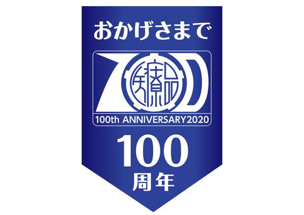 100周年ロゴマーク