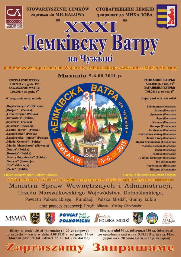 Michał Habura i Dymitr Dubec rozpalili XXXI Łemkowską Watrę na Obczyźnie w Michalowie, gmina Chocianów