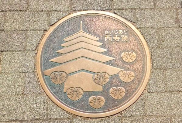 西寺跡マンホールプレート 京都観光タクシー 英語通訳ガイド 永田永田観光ツアー