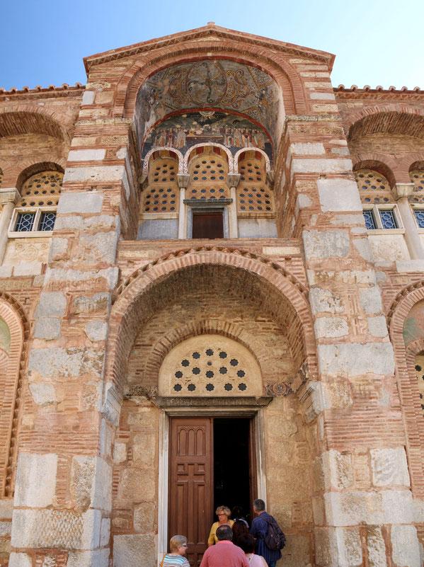 Portal des Katholikon
