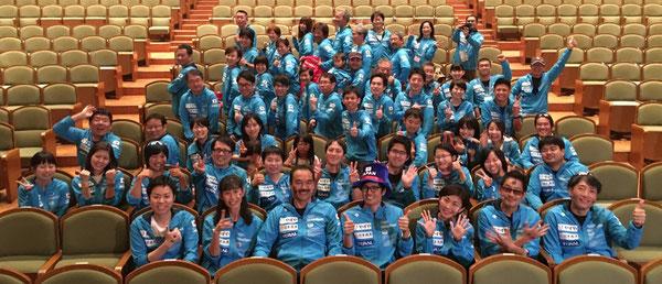 Photo from Akari Kikuta's FB