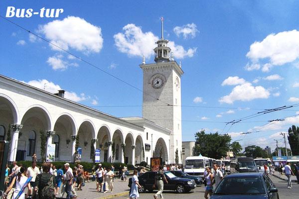 перевозки поездки в Крым в Симферополь