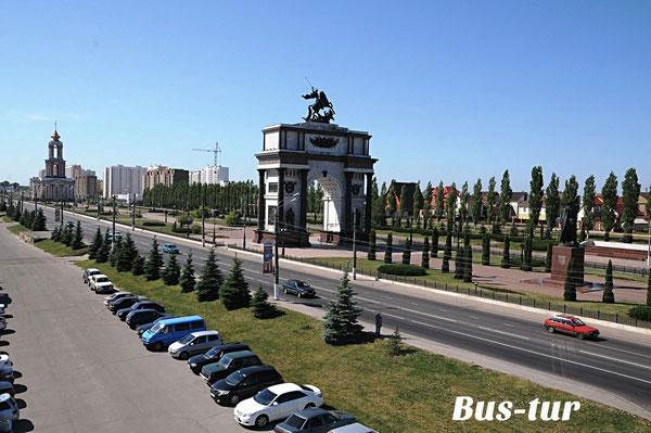 перевозки поездки в Курск, из Курска