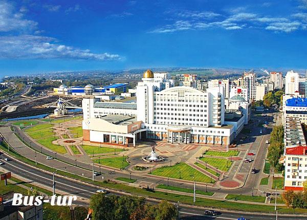 перевозки поездки в Белгород, из Белгорода