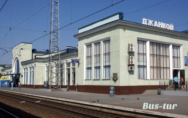перевозки поездки в Крым в Джанкой