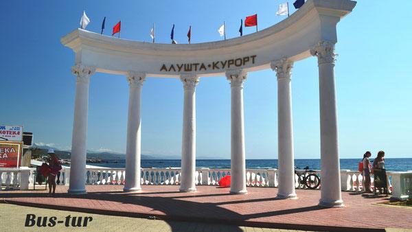 перевозки поездки в Крым в Алушту