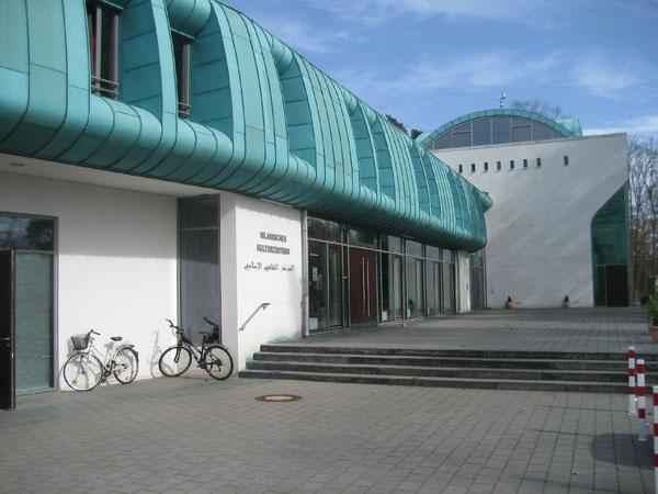 Ein Blick auf das Islamische Kulturzentrum