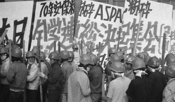 Anarkistisk demoblok  i en antikrigsdemonstration i Tokyo