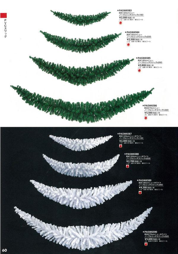 グリーン&ホワイトのクリスマスガーランド