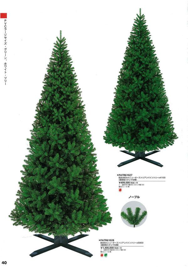 ビッククリスマスツリー