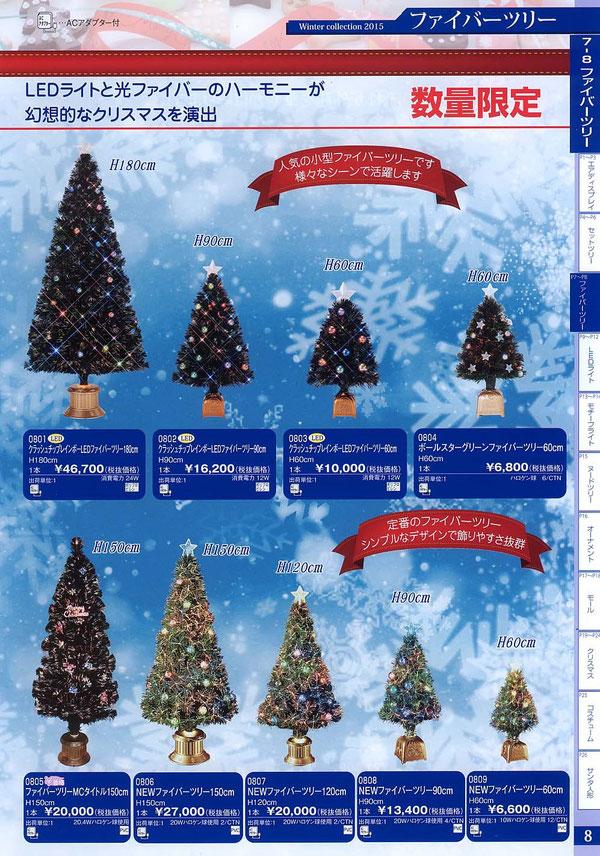 クリスマスツリー用のオーナメント飾り