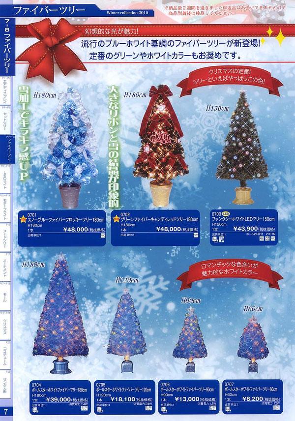 飾り無しのクリスマスツリー、ガーランド、リース