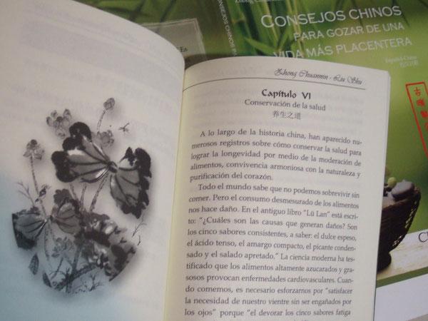 """su ilustracion en nuestro libro """"Consejos chinos para ozar de una Vida más placentera"""""""