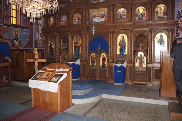 Ikonostas Crkve u Gornjoj Slatini