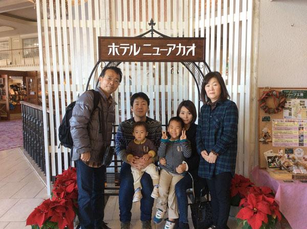 2015年11月28日 熱海へ家族旅行