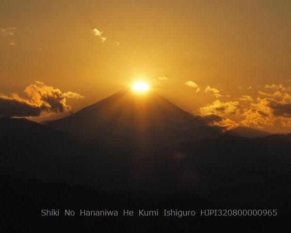 ダイヤモンド富士 (高尾山山頂より)