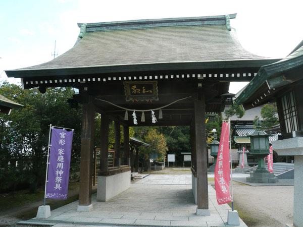 加茂神社・秋