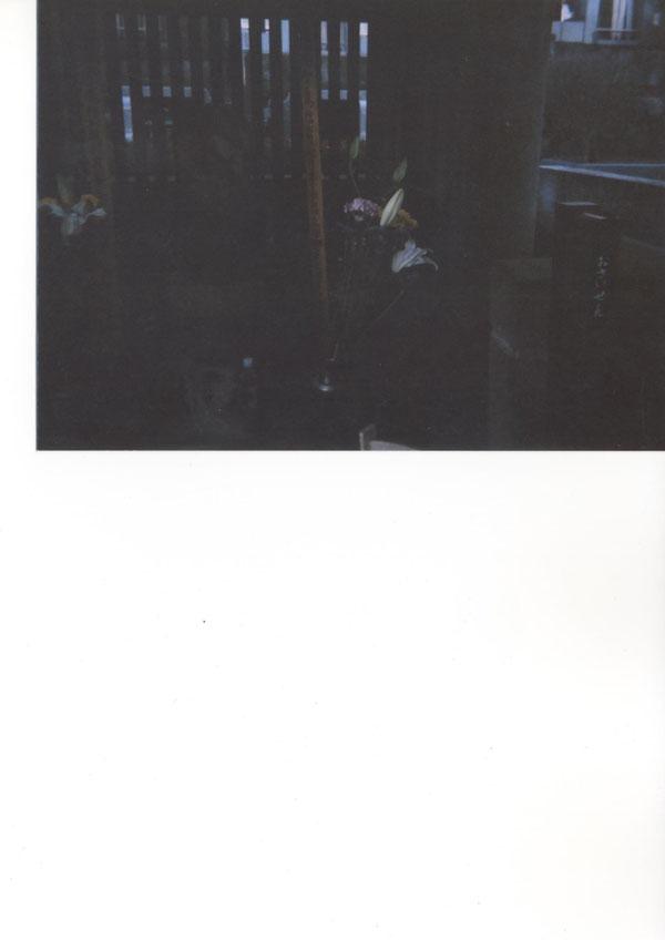 信松尼松姫墓所