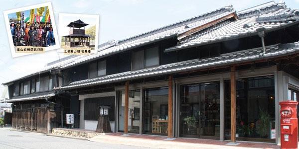 土岐市高山宿にある岩崎屋本店の歴史的な家屋