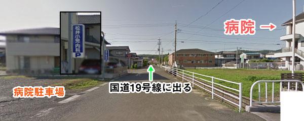 第二駐車場あります。