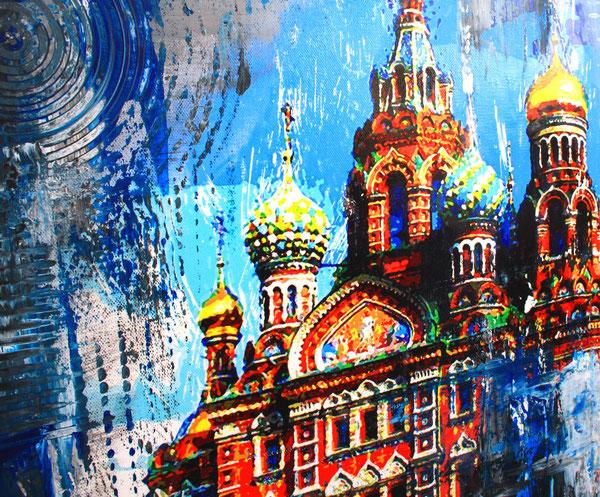 Bildausschnitt 2 - Sankt Petersburg Auferstehungskirche - Stadtbild, Stadtmalerei, Umdruck Gemälde