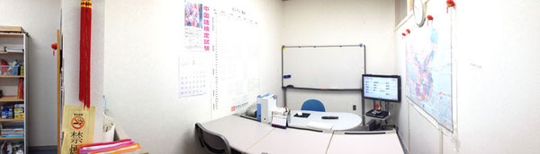 豊橋駅前中国語教室