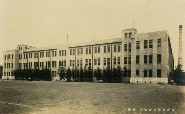 東京高等師範学校西館(昭和6年10月30日発行 創立60周年記念葉書 所収)