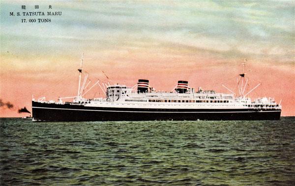 ホーンビー先生が乗船した龍田丸の彩色絵葉書。昭和17年(1942年)に日英交換船として使用された。(筆者所収)