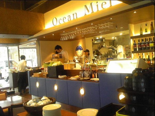 Ocean Miel