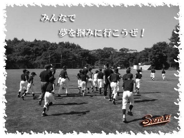 2009夏合宿より