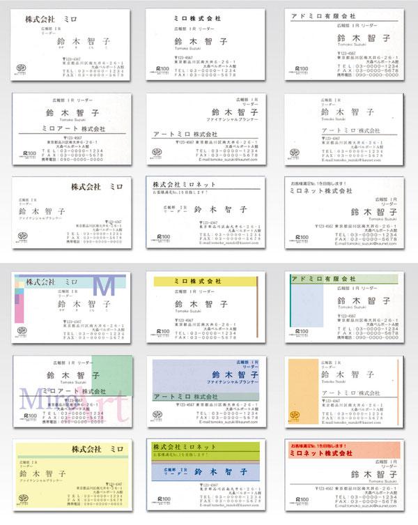 1色〜カラー印刷、オリジナル名刺から似顔絵、ロゴ、地図作成等トータルに対応いたします。
