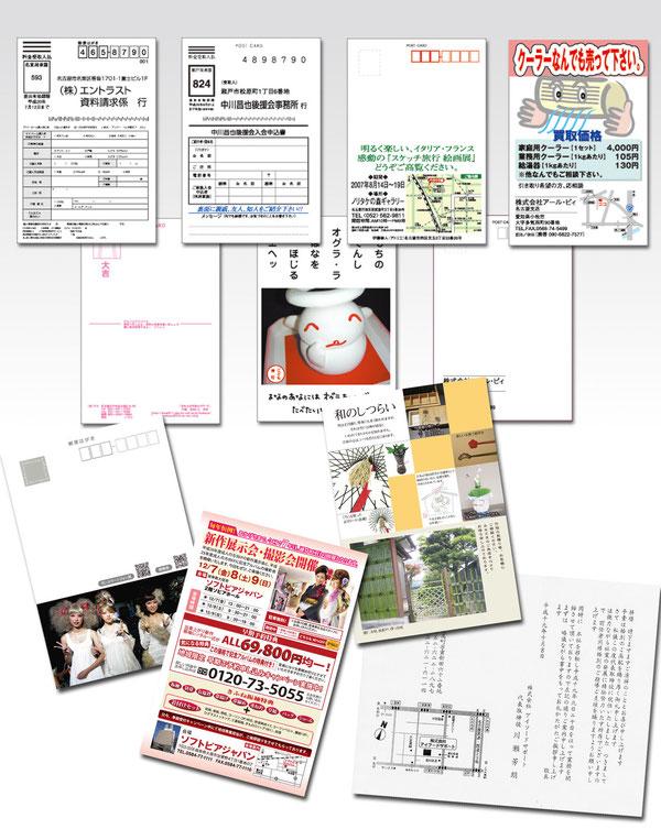 ポストカード、二つ折カード、1色〜カラー印刷まで対応いたします。