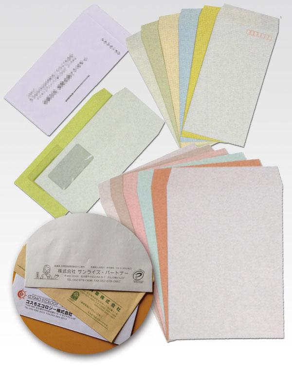 長3サイズから角2サイズ・1色刷りからカラー印刷まで対応します。