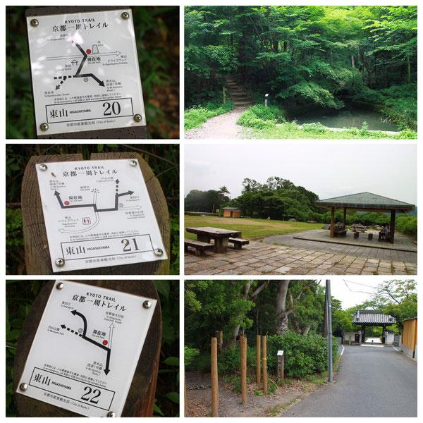 京都一周トレイル 東山コース 「東山20」(将軍塚)
