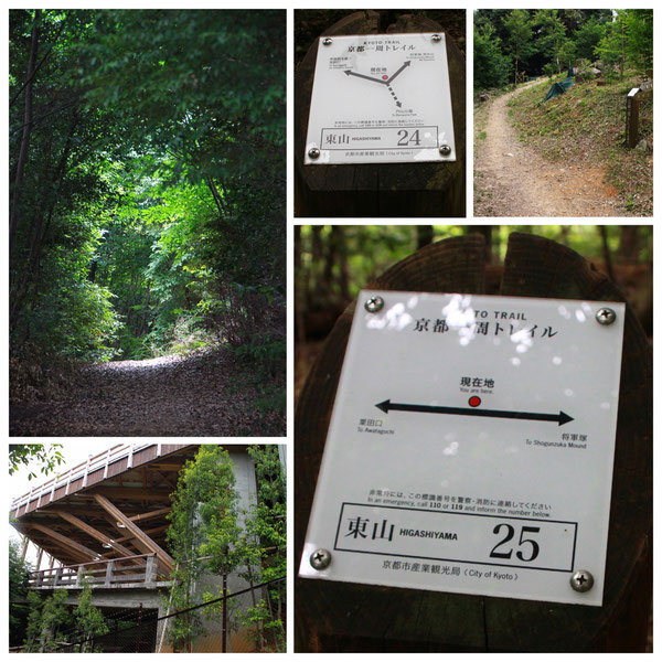 京都一周トレイル 東山コース 「東山24」