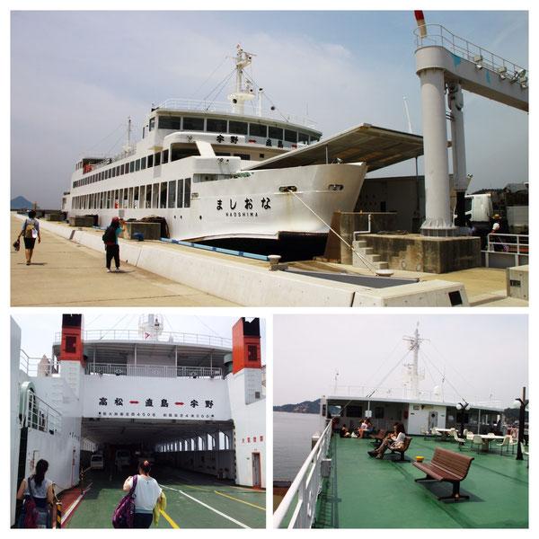 宇野港→直島