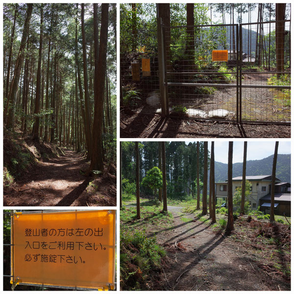 京都一周トレイル 北山東部コース 「北山21」(大原) 害獣よけフェンス