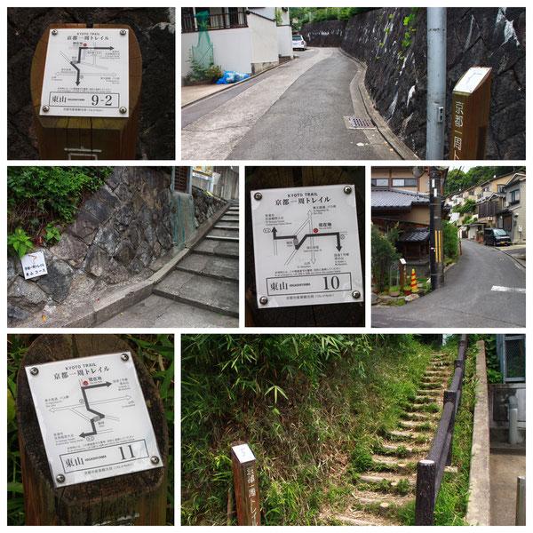京都一周トレイル 東山コース 「東山9-2」