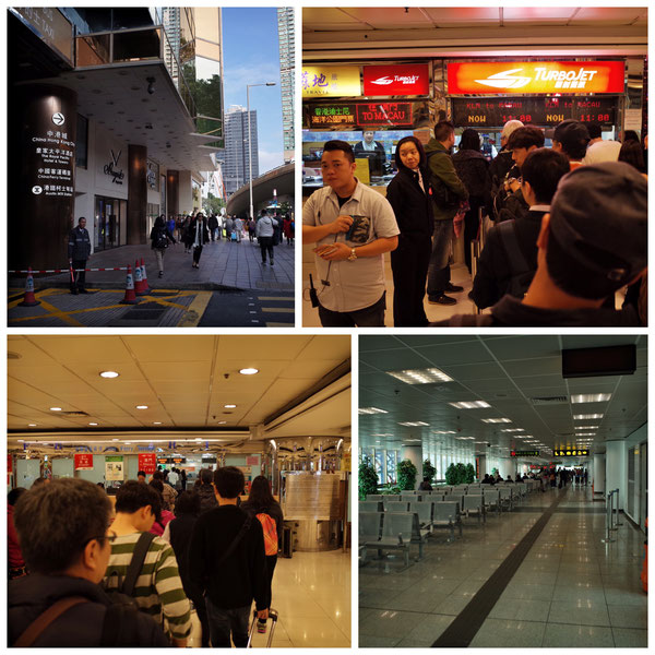 香港チャイナフェリーターミナルマカオ行き